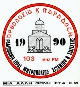 https://siatistaagiosnikolaos.files.wordpress.com/2011/10/orthodox1.jpg?w=160&h=175