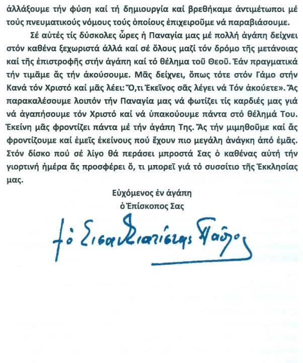 σελ. 4