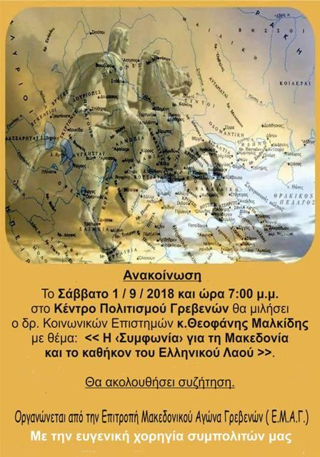received_381049219098248 (1) - Αντίγραφο
